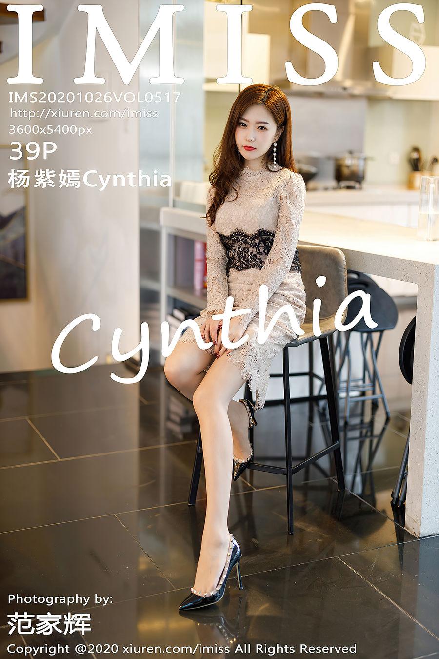 [IMISS爱蜜社] VOL.517 杨紫嫣Cynthia [39+1P/391M]