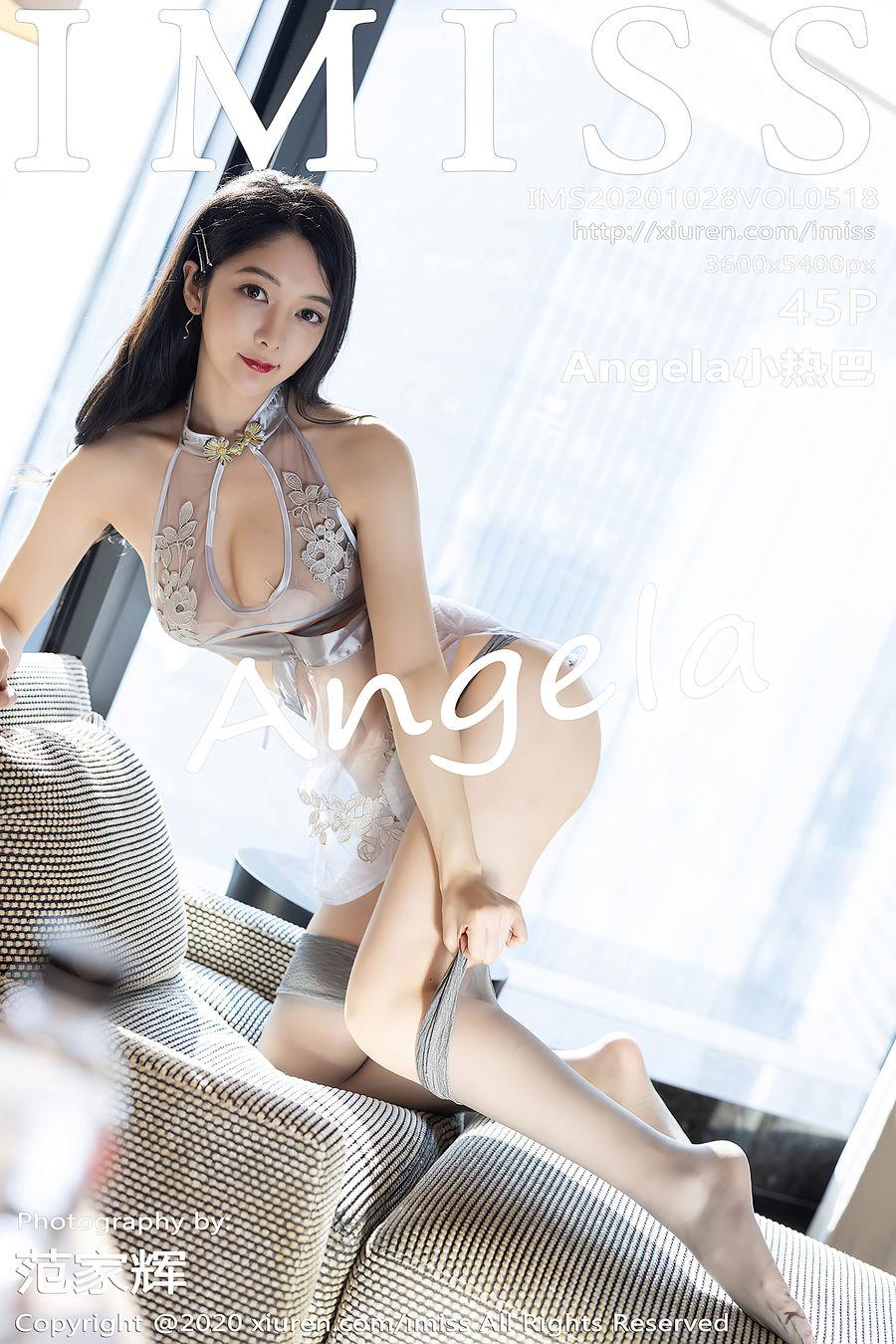 [IMISS爱蜜社] VOL.518 Angela小热巴 [45+1P/410M]