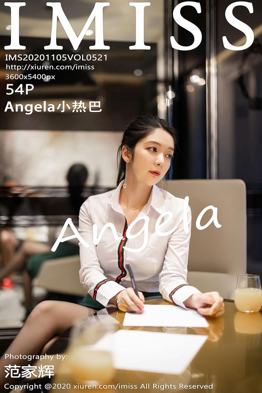 [IMISS爱蜜社] VOL.521 Angela小热巴 [54+1P/444M]