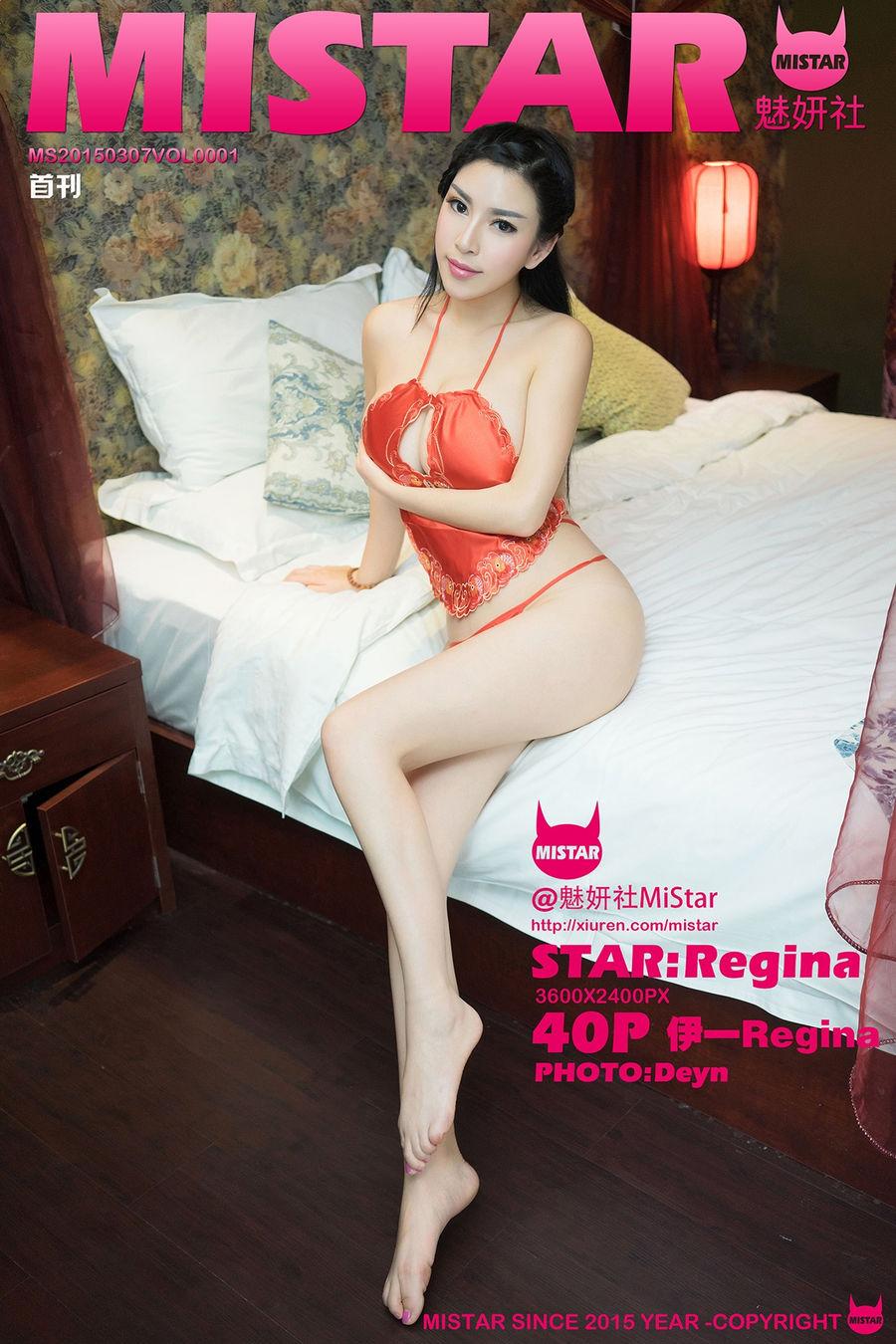 [MiStar魅妍社] VOL.001 伊一Regina [40+1P/134M]