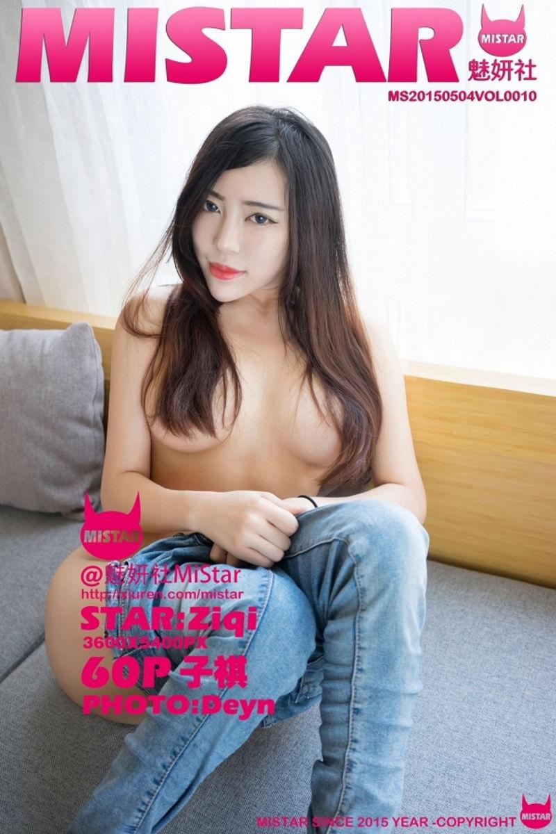 [MiStar魅妍社] VOL.010 子祺 [60+1P/387M]