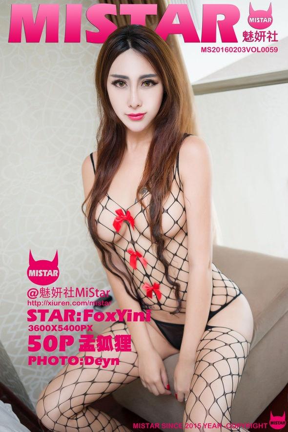 [MiStar魅妍社] VOL.059 FoxYini孟狐狸 [50+1P/179M]