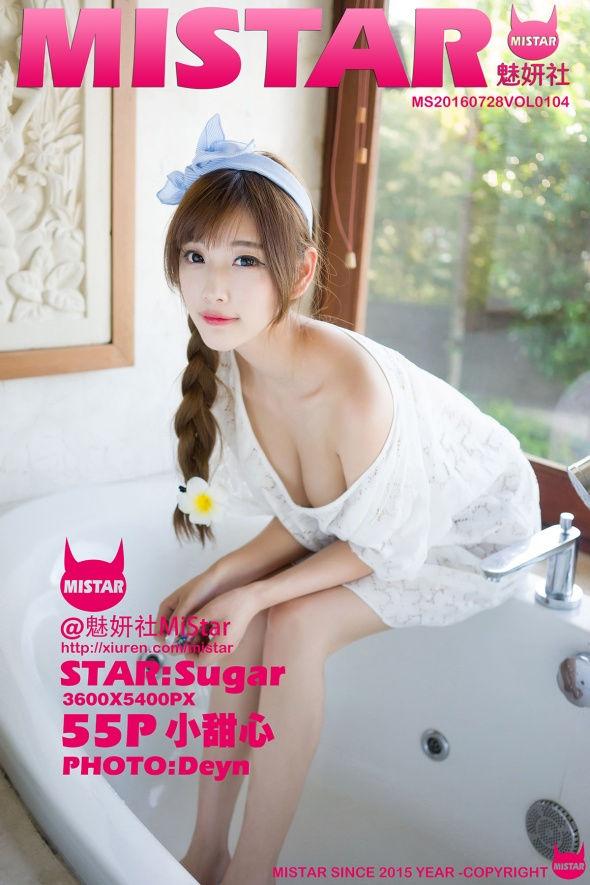 [MiStar魅妍社] VOL.104 sugar小甜心CC [55+1P/173M]