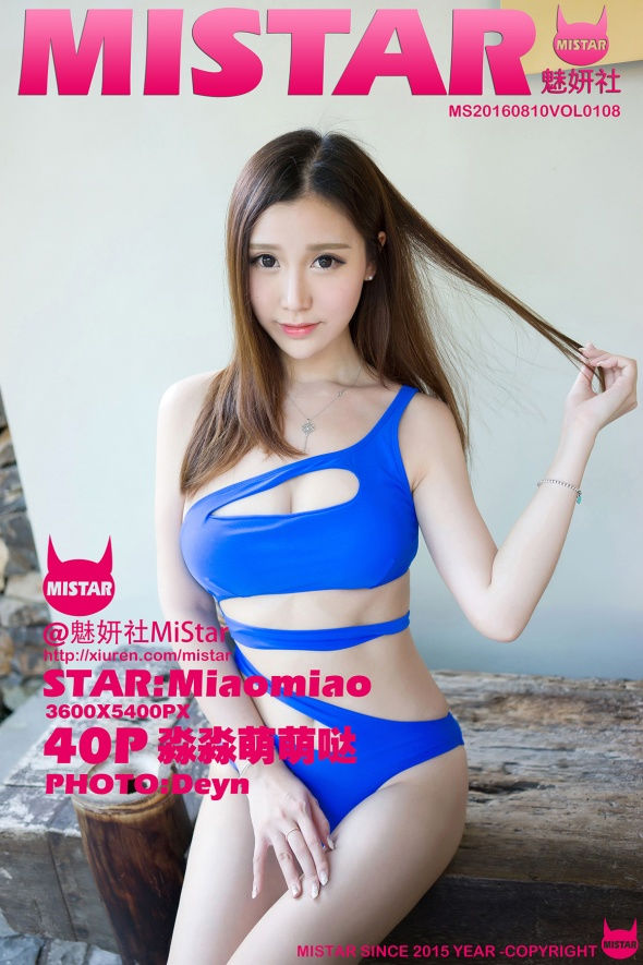 [MiStar魅妍社] VOL.108 淼淼萌萌哒 [40+1P/134M]