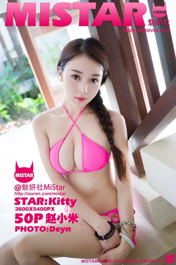[MiStar魅妍社] VOL.114 赵小米Kitty [50+1P/147M]