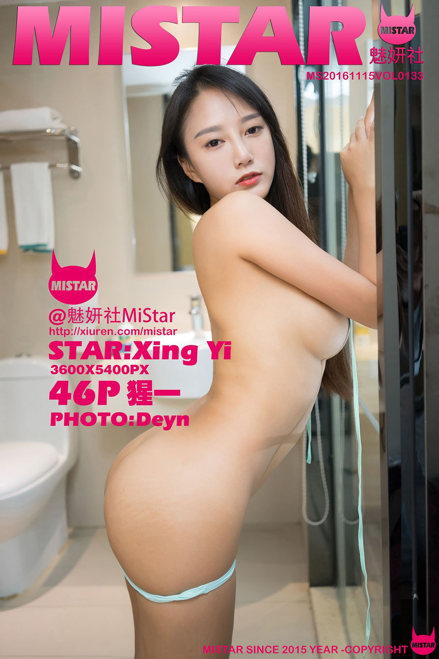[MiStar魅妍社] VOL.133 猩一 [46+1P/166M]