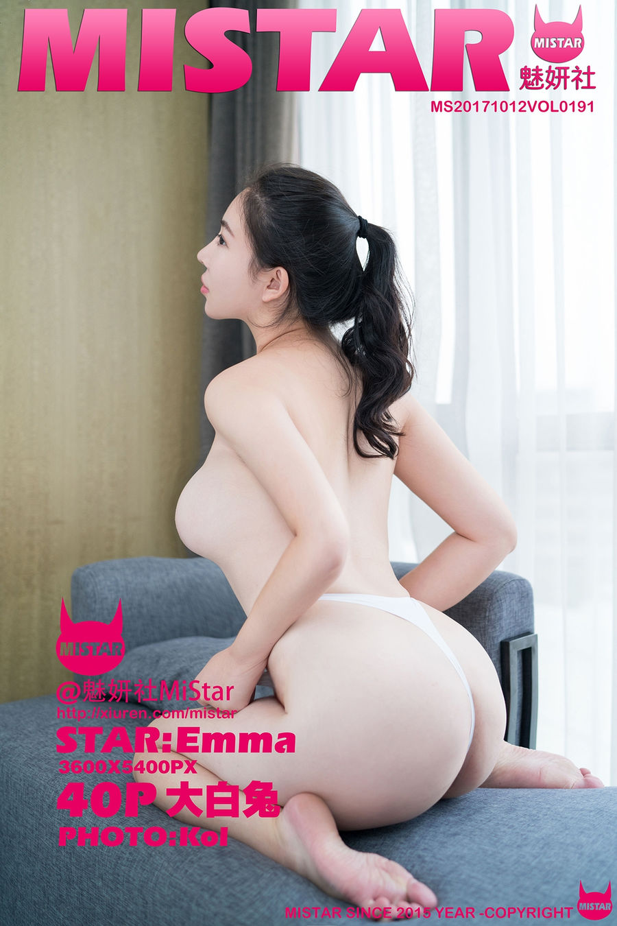 [MiStar魅妍社] VOL.191 大白兔emma [40+1P/103M]
