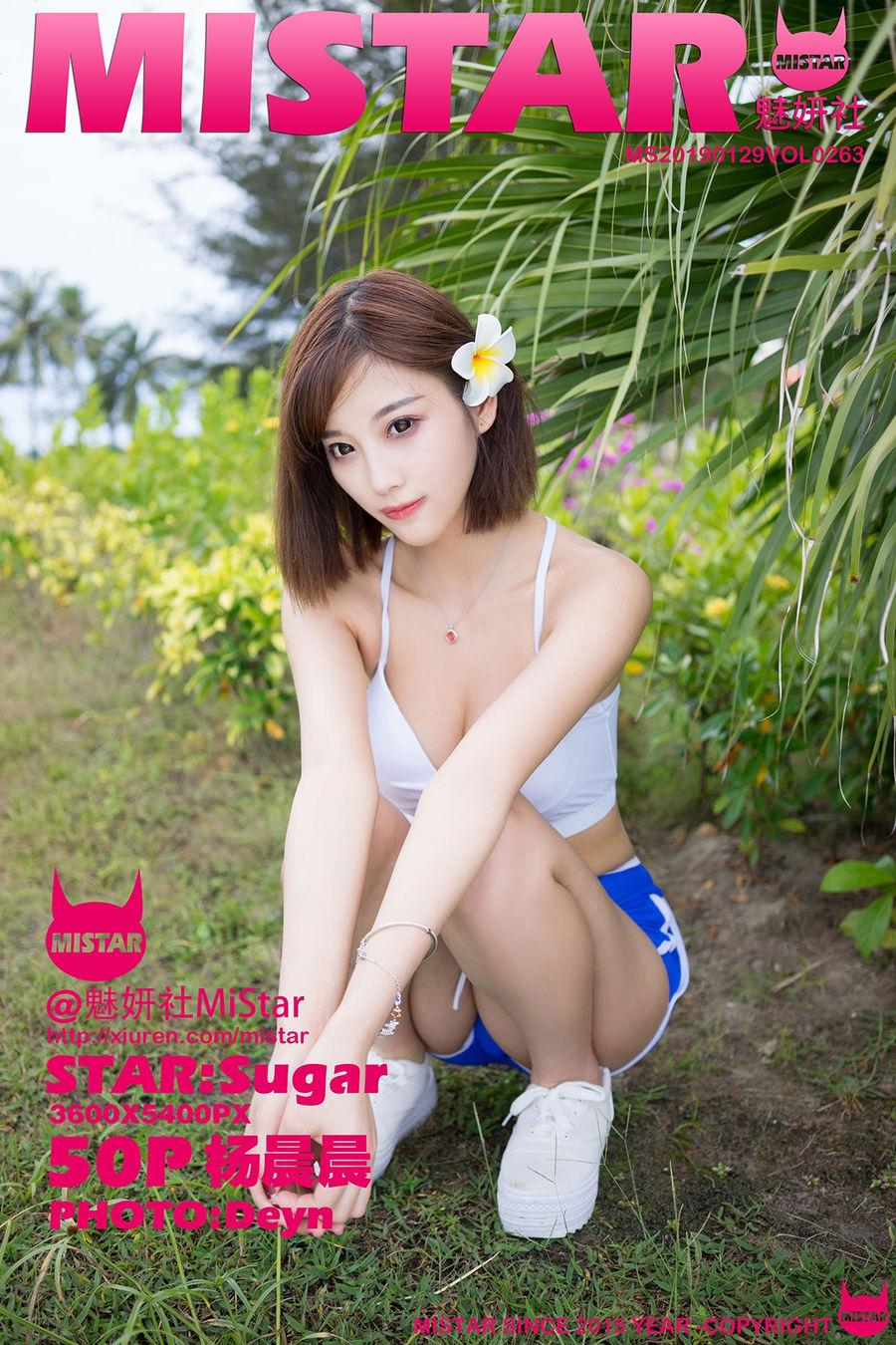 [MiStar魅妍社] VOL.263 杨晨晨sugar [50+1P/148M]