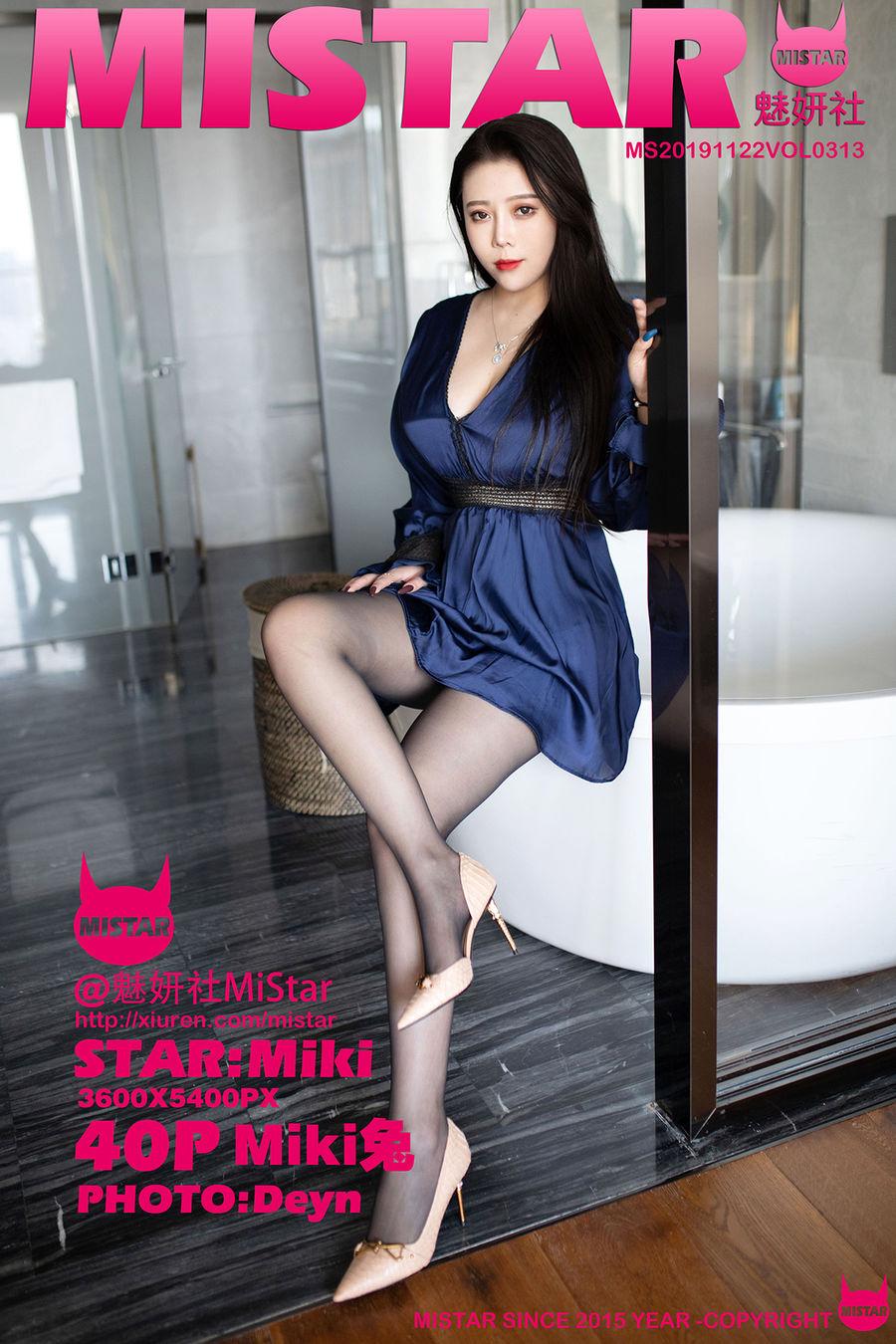 [MiStar魅妍社] VOL.313 Miki兔 [40+1P/105M]
