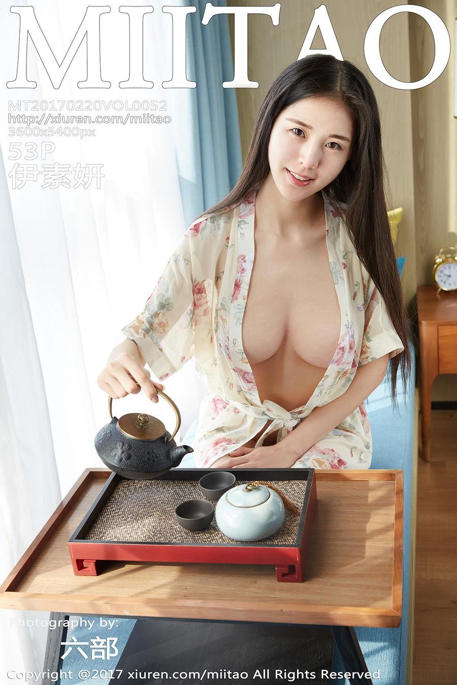 [MiiTao蜜桃社] VOL.052 伊素妍 [53+1P/137M]