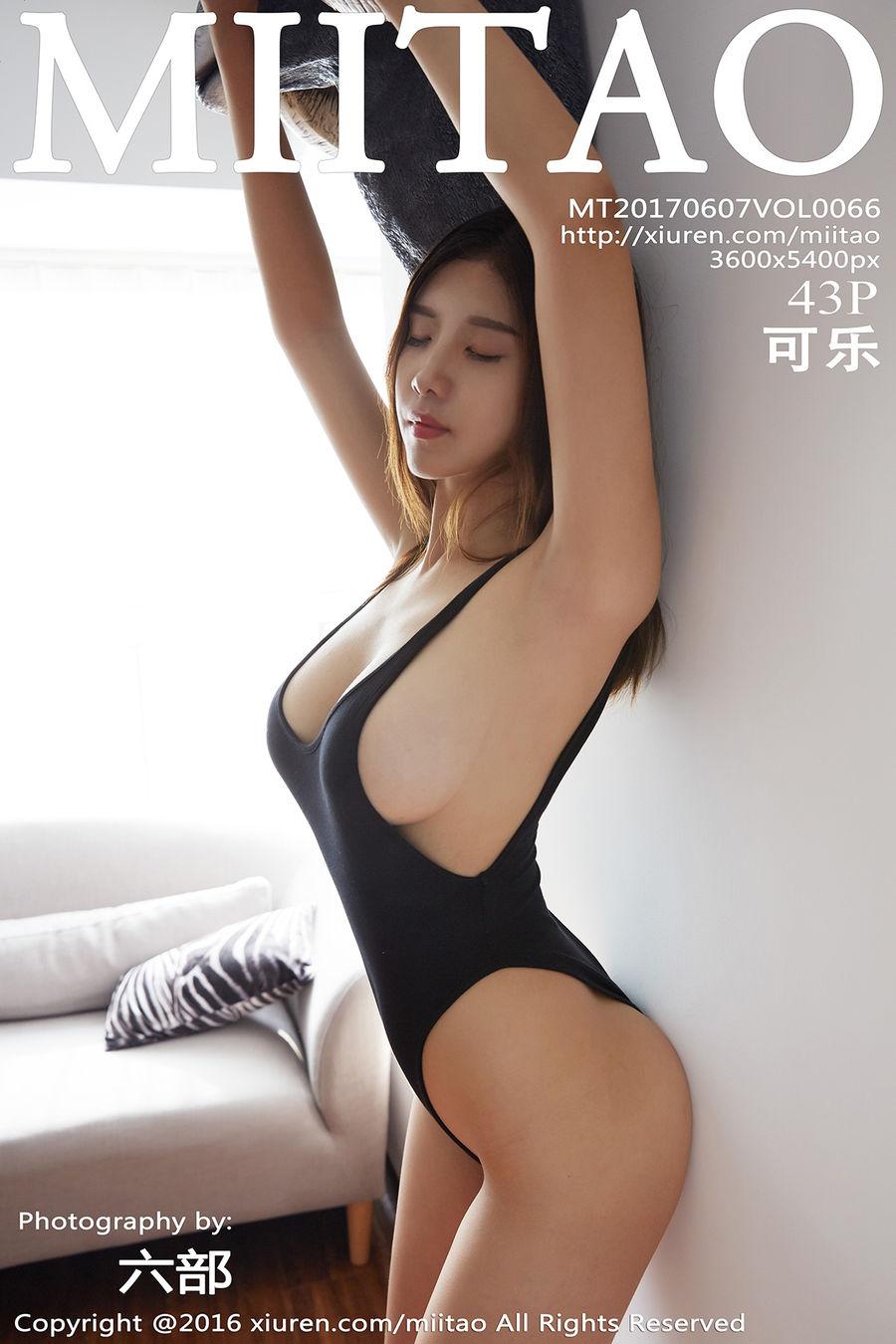 [MiiTao蜜桃社] VOL.066 可乐 [43+1P/130M]