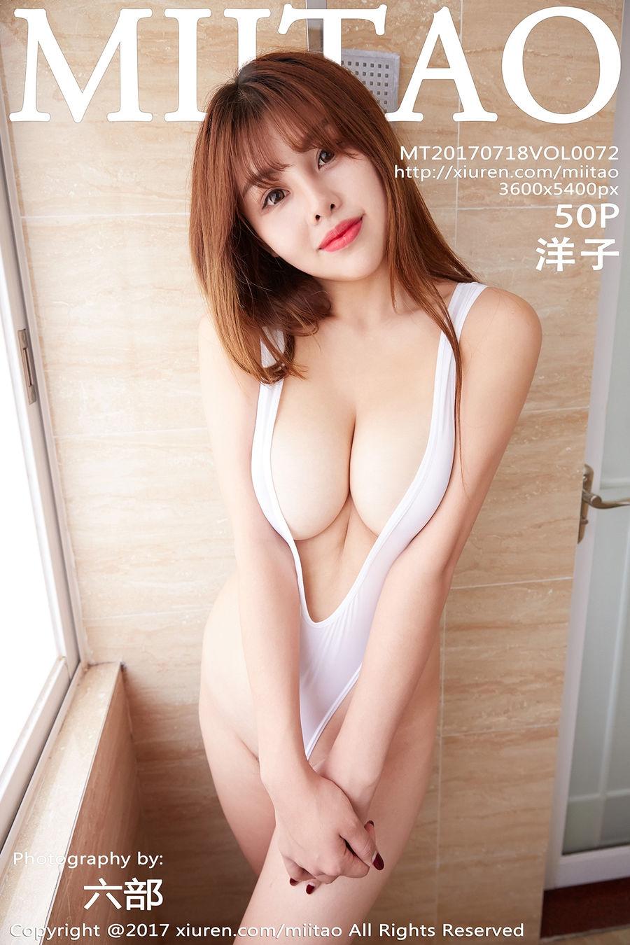 [MiiTao蜜桃社] VOL.072 洋子marry [50+1P/161M]