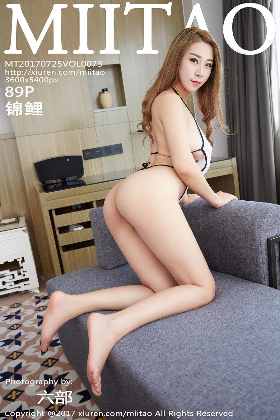 [MiiTao蜜桃社] VOL.073 锦鲤 [89+1P/276M]