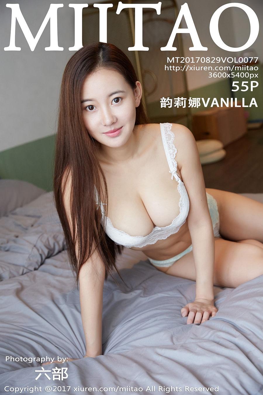 [MiiTao蜜桃社] VOL.077 韵莉娜VANILLA [55+1P/171M]