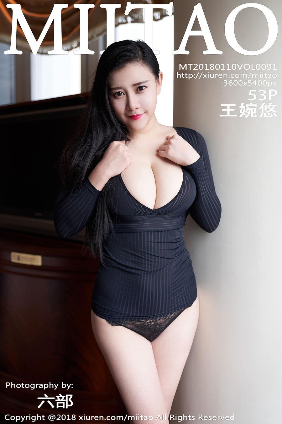 [MiiTao蜜桃社] VOL.091 王婉悠Queen [53+1P/141M]