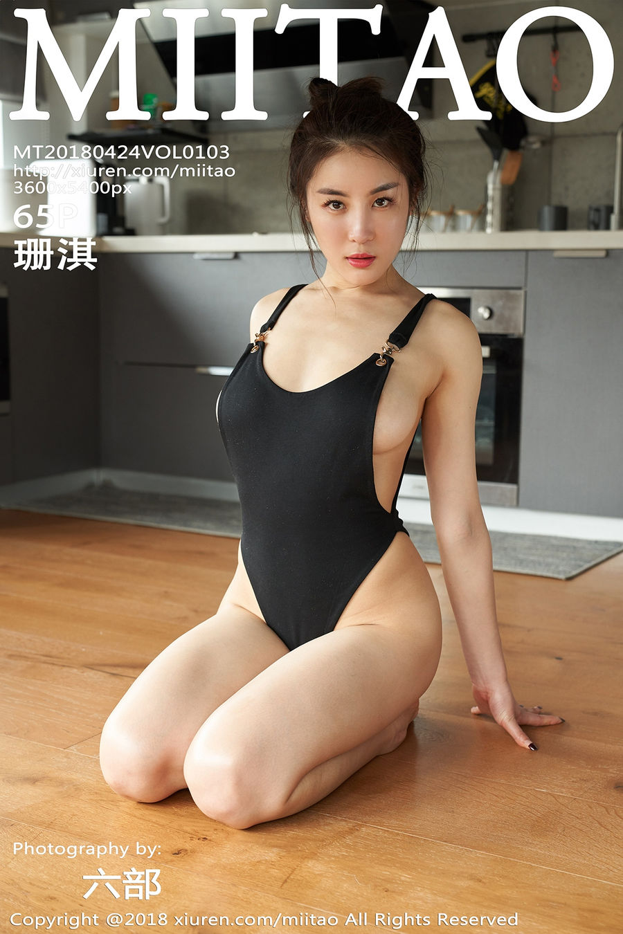 [MiiTao蜜桃社] VOL.103 珊淇 [65+1P/166M]