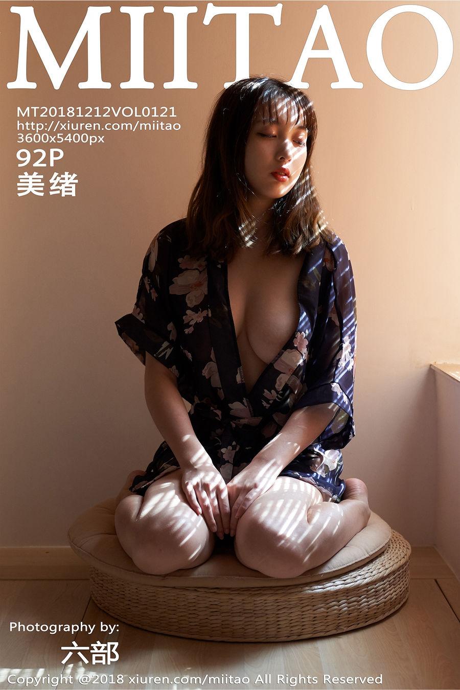 [MiiTao蜜桃社] VOL.121 美绪 [92+1P/289M]
