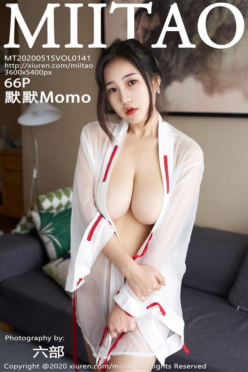 [MiiTao蜜桃社] VOL.141 默默Momo [66+1P/273M]