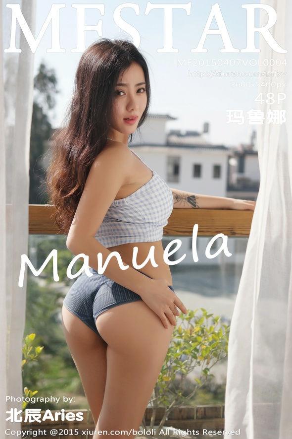 [MFStar模范学院] VOL.004 Manuela玛鲁娜 [48+1P/177M]