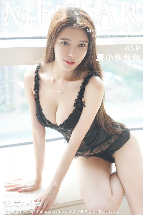 [MFStar模范学院] VOL.005 夏小秋秋秋 [45+1P/151M]
