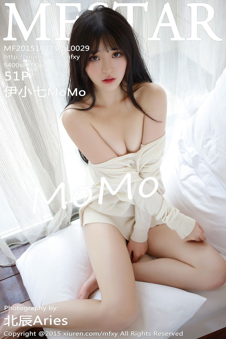 [MFStar模范学院] VOL.029 伊小七MoMo [51+1P/235M]