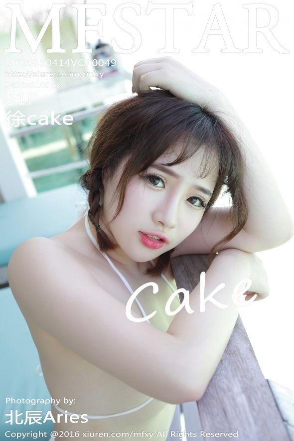 [MFStar模范学院] VOL.049 徐cake [51+1P/186M]