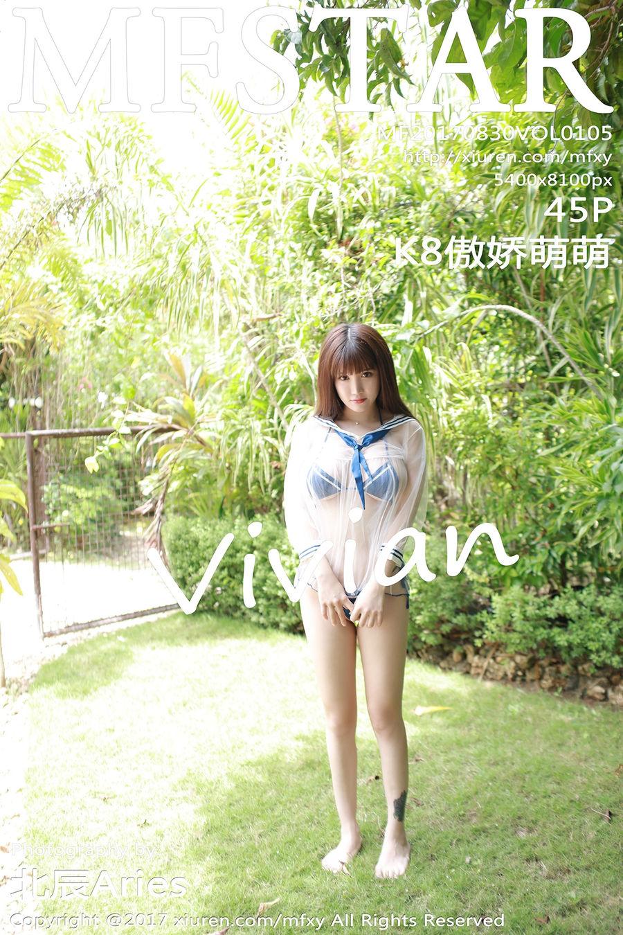 [MFStar模范学院] VOL.105 K8傲娇萌萌Vivian [45+1P/205M]