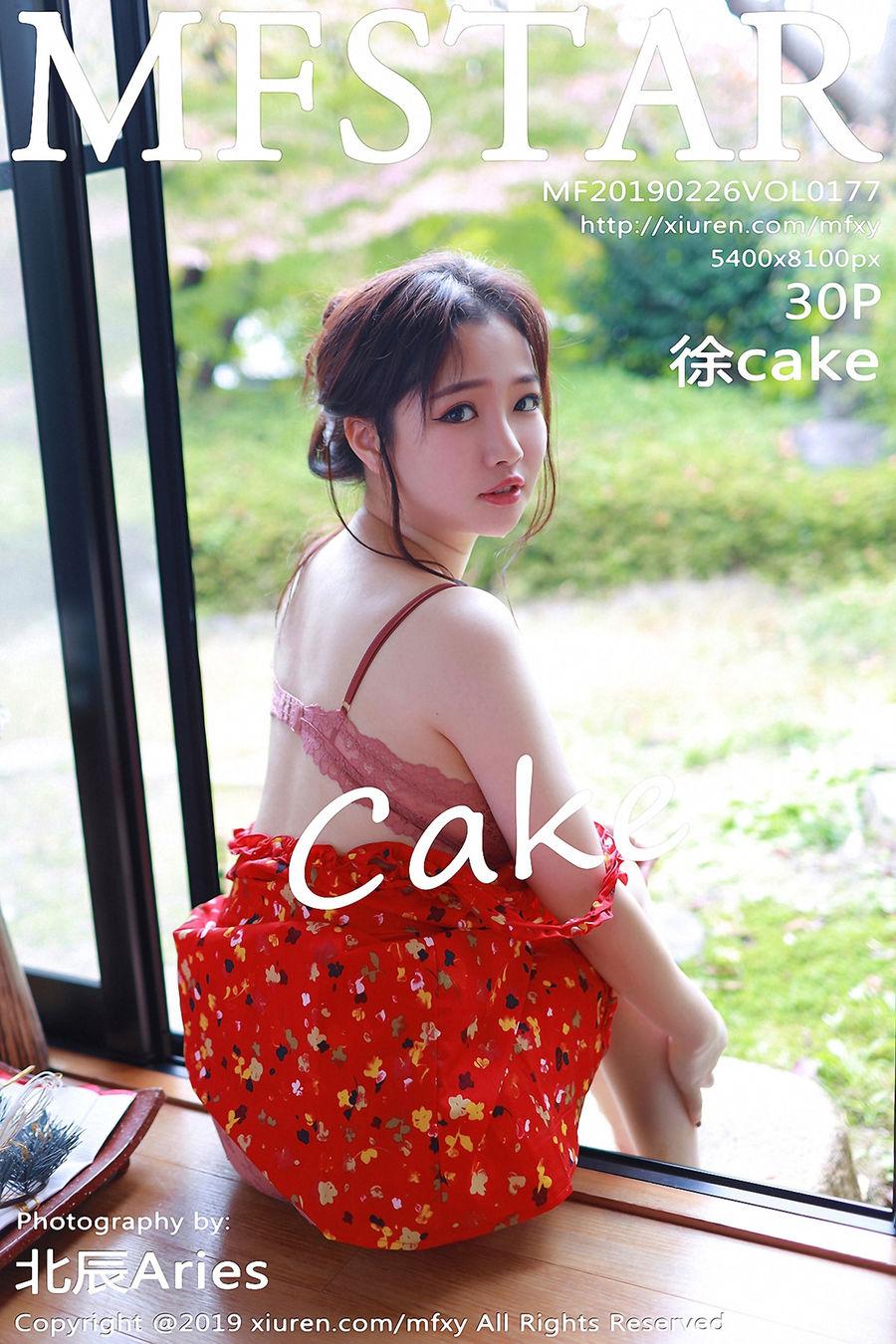 [MFStar模范学院] VOL.177 徐cake [30+1P/99M]