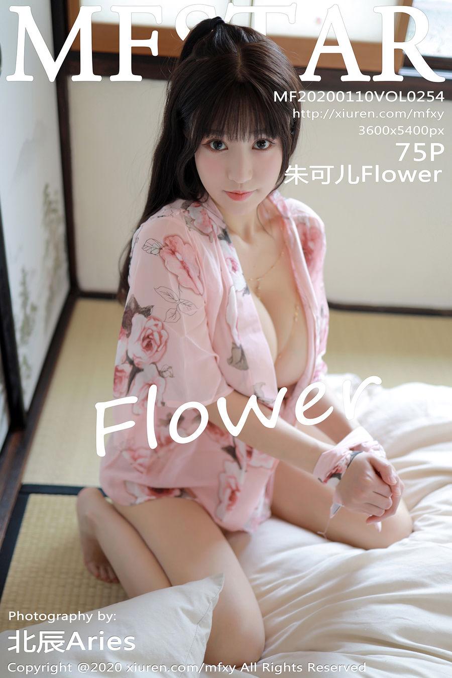 [MFStar模范学院] VOL.254 朱可儿Flower [75+1P/220M]