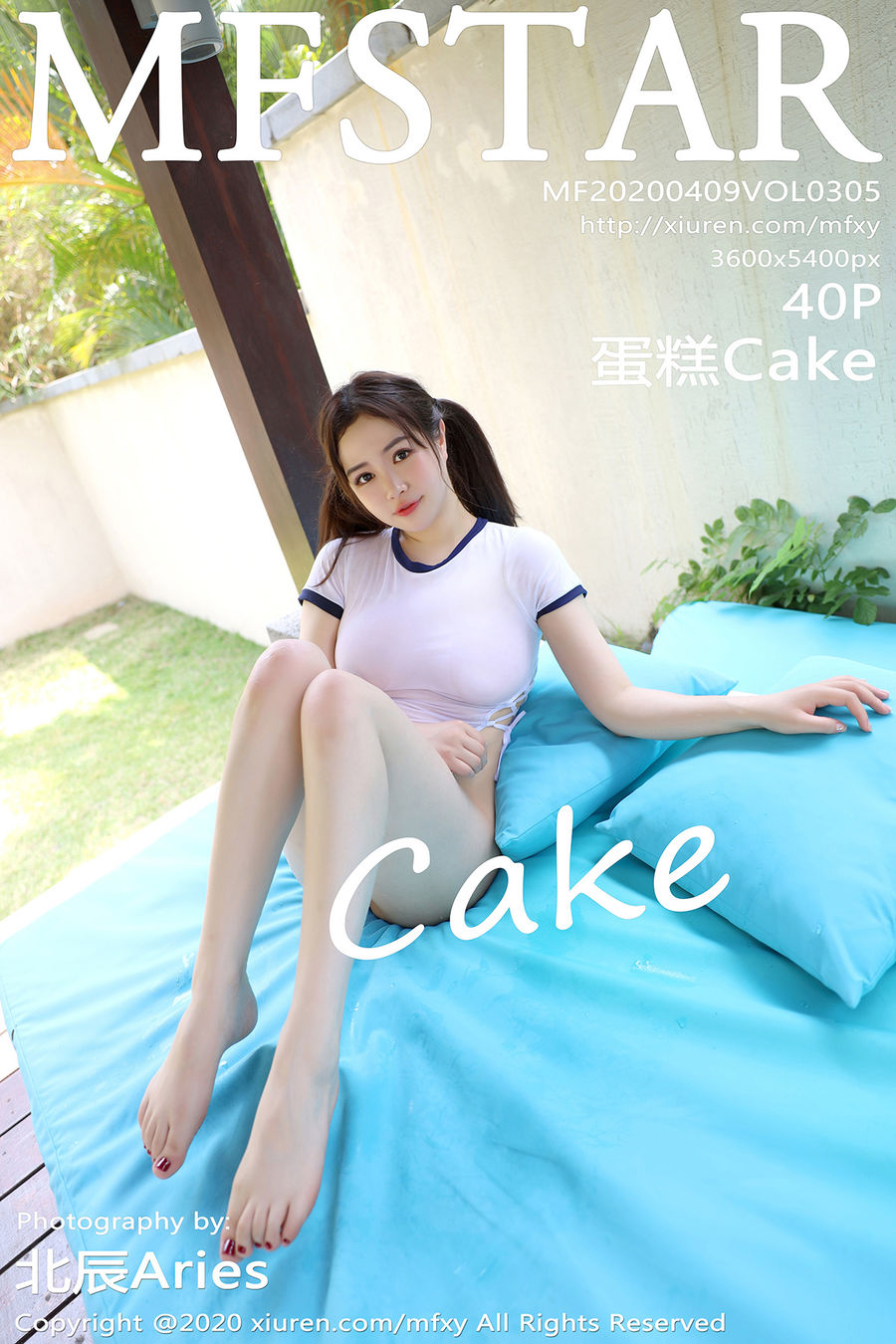 [MFStar模范学院] VOL.305 蛋糕Cake [40+1P/111M]