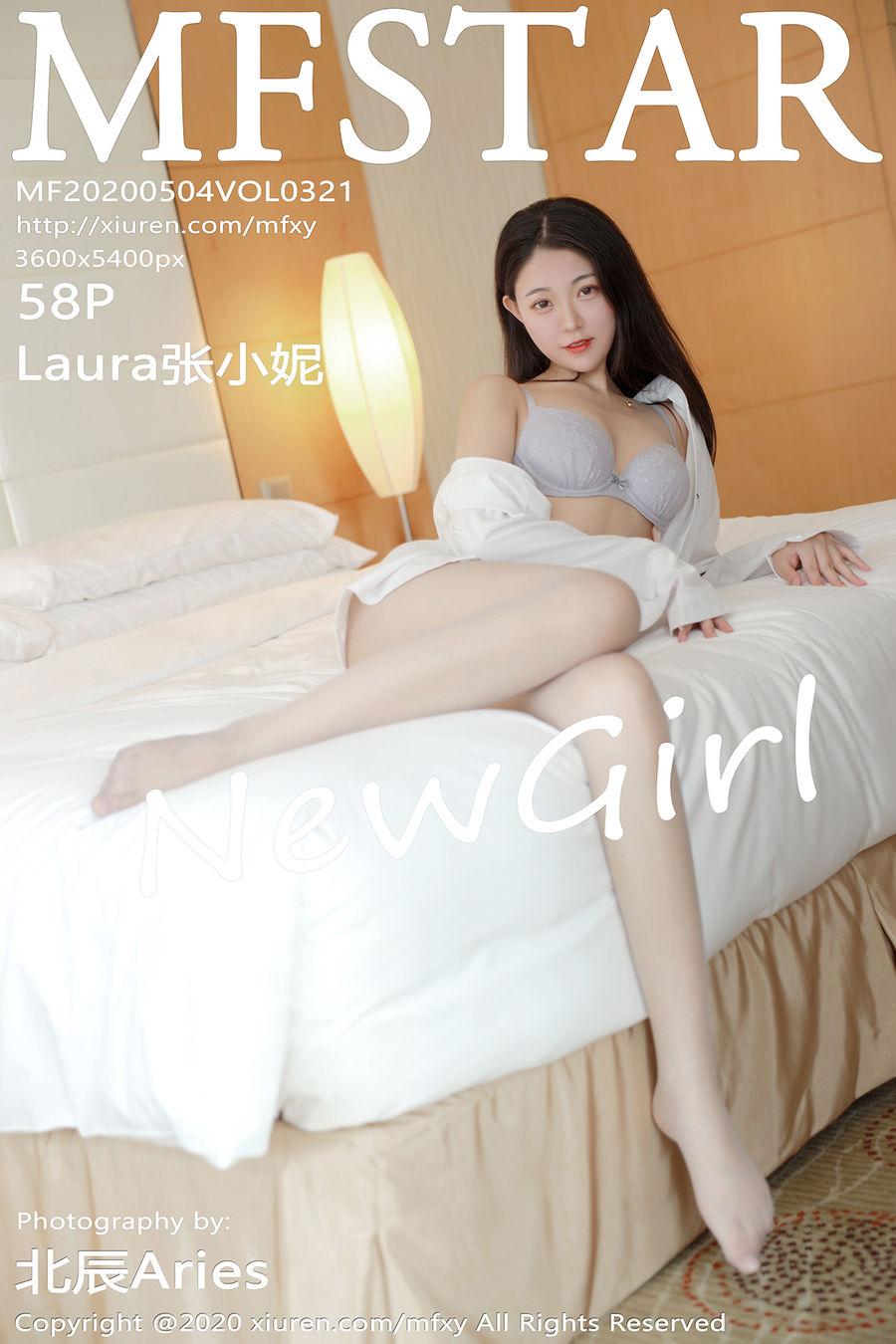 [MFStar模范学院] VOL.321 Laura张小妮 [58+1P/124M]