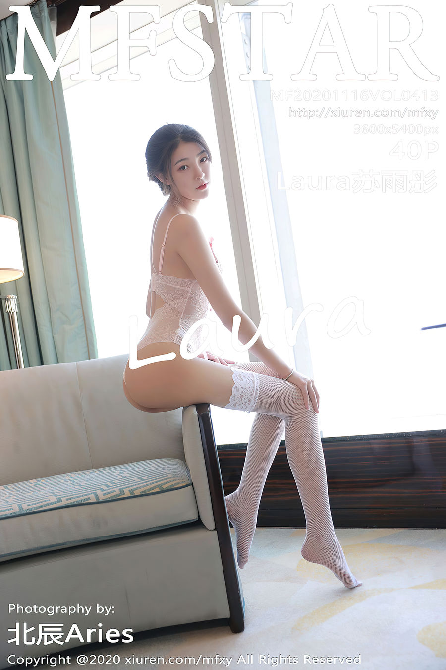 [MFStar模范学院] VOL.413 Laura苏雨彤 [40+1P/425M]