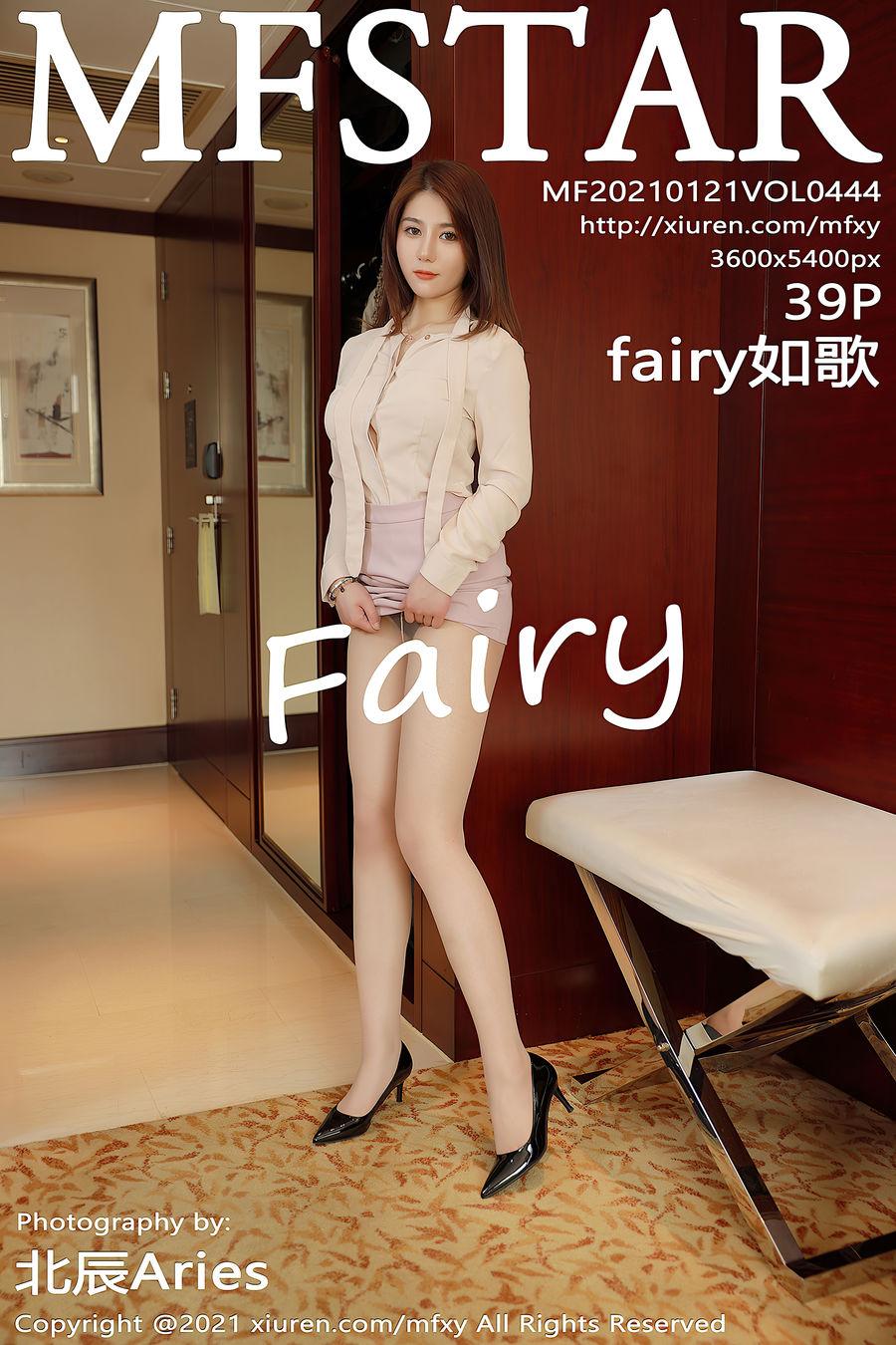 [MFStar模范学院] VOL.444 fairy如歌 [39+1P/465M]