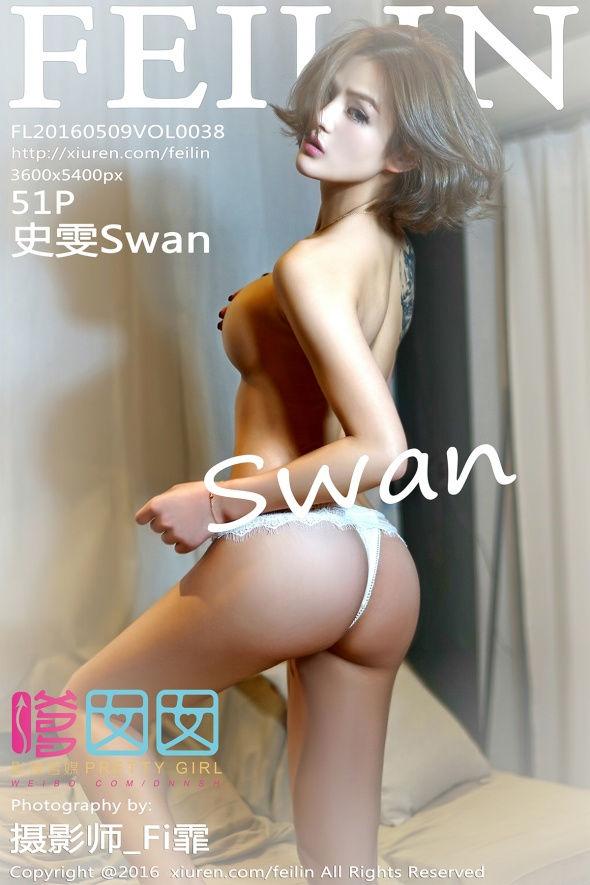 [FEILIN嗲囡囡] VOL.038 史雯Swan [51+1P/132M]