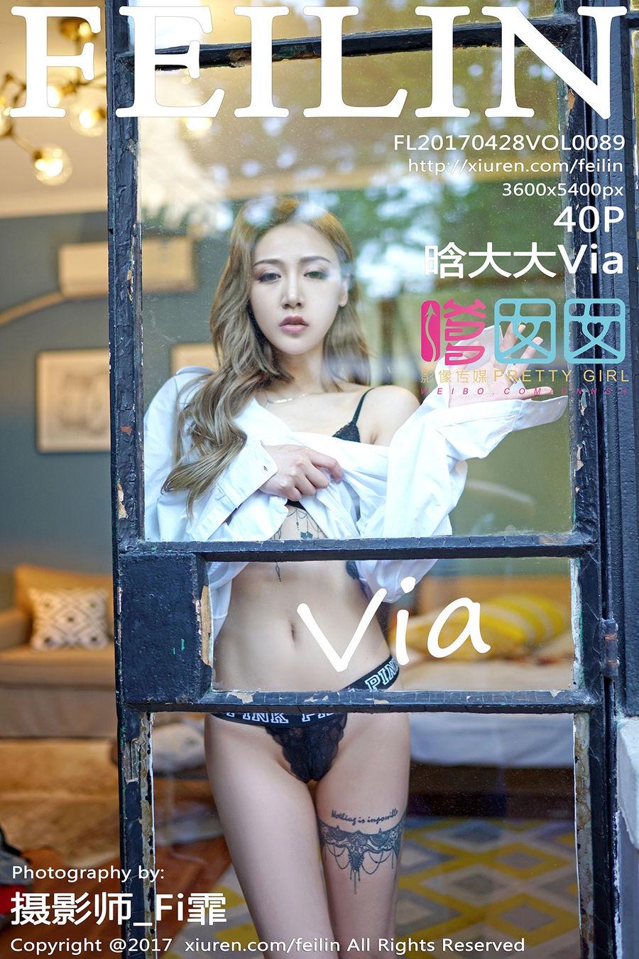 [FEILIN嗲囡囡] VOL.089 晗大大Via [40+1P/159M]