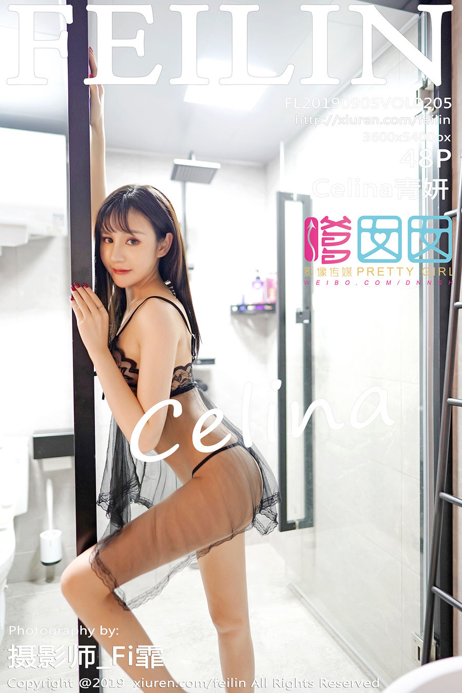 [FEILIN嗲囡囡] VOL.205 Celina青妍 [48+1P/161M]