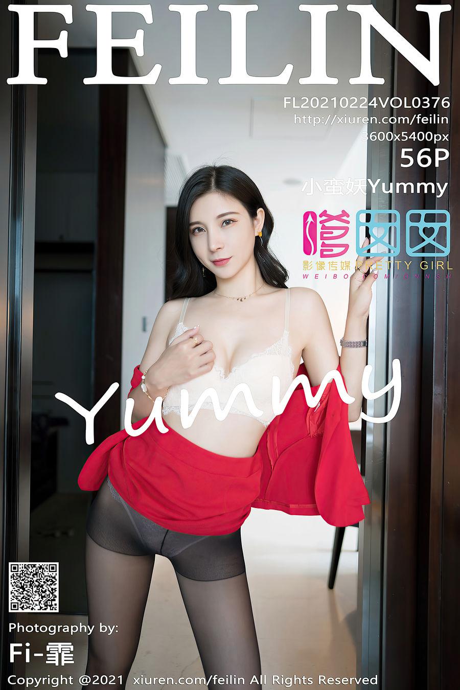 [FEILIN嗲囡囡] VOL.376 小蛮妖Yummy [56+1P/438M]