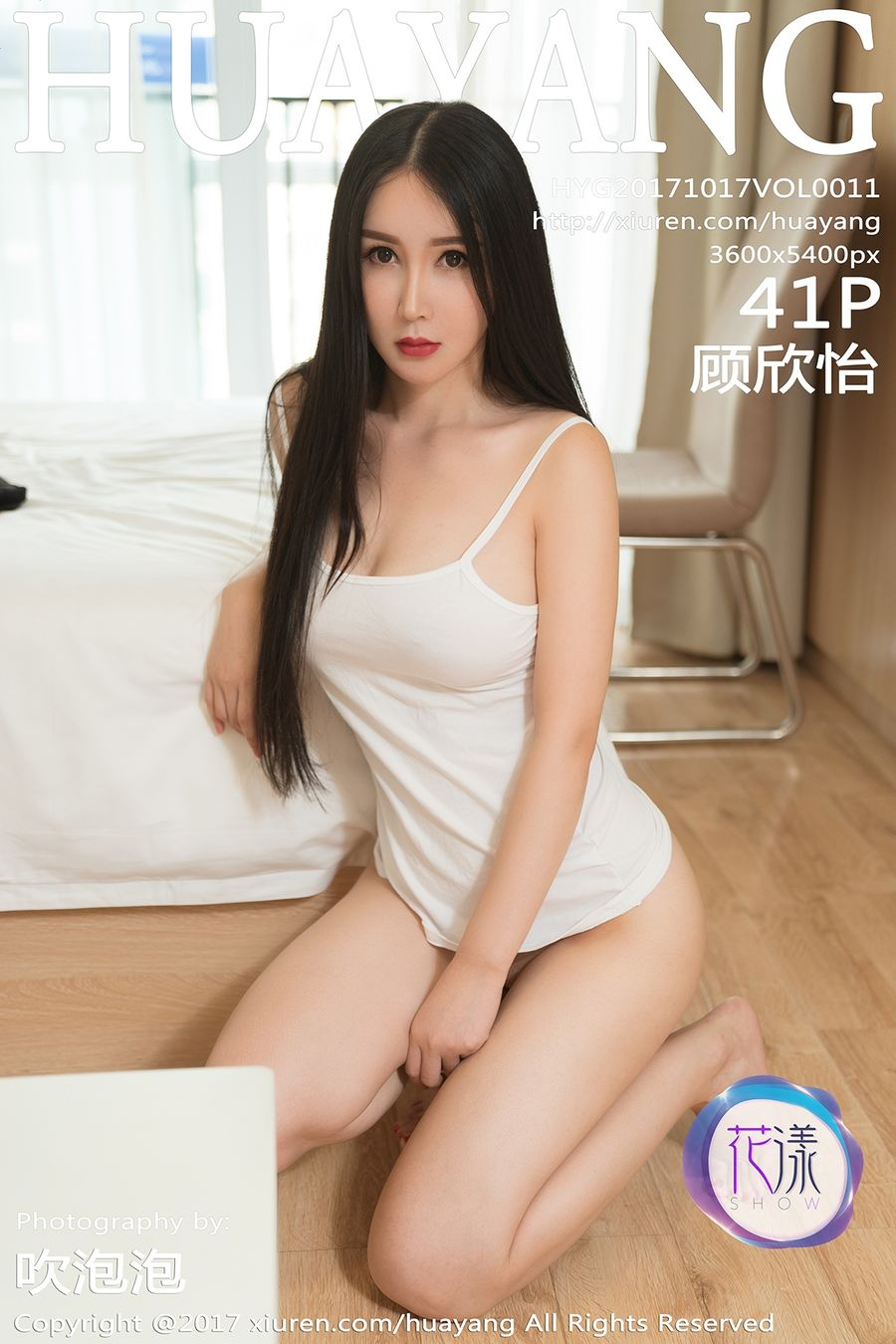 [HuaYang花漾] VOL.011 顾欣怡 [41+1P/94.3M]