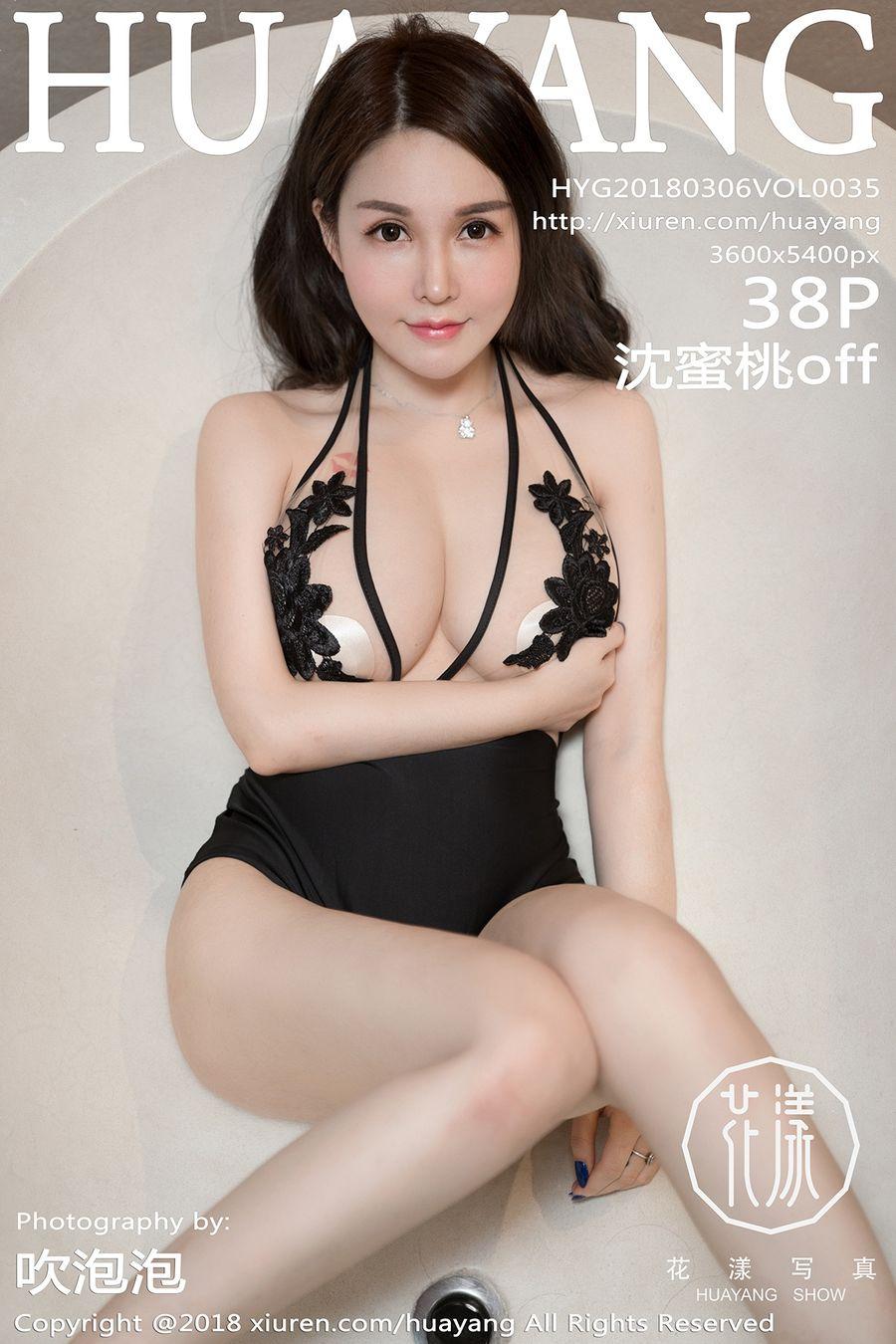 [HuaYang花漾] VOL.035 沈蜜桃off [38+1P/103M]