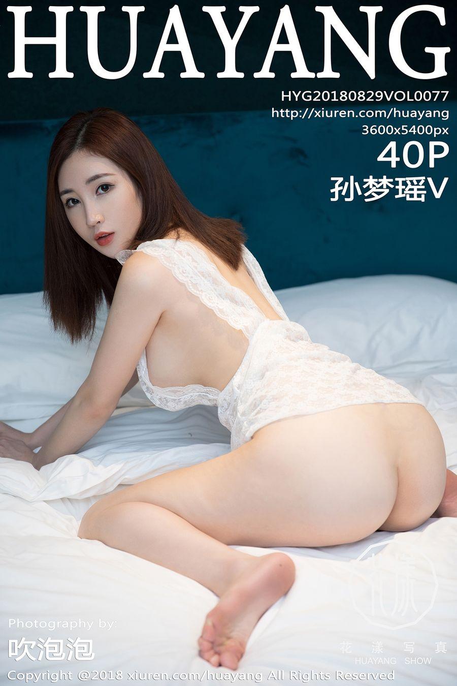 [HuaYang花漾] VOL.077 孙梦瑶V [40+1P/114M]