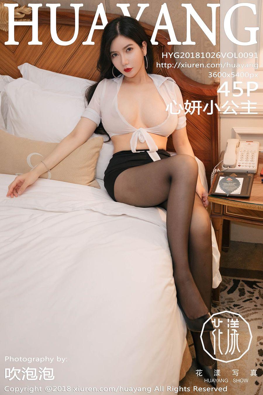[HuaYang花漾] VOL.091 心妍小公主 [45+1P/178M]