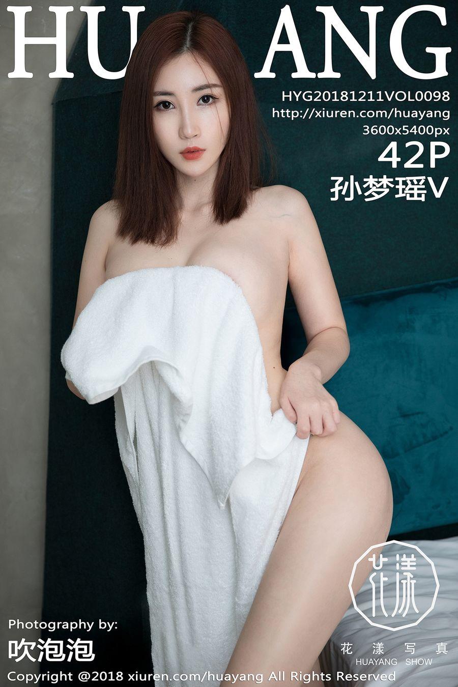 [HuaYang花漾] VOL.098 孙梦瑶V [42+1P/109M]