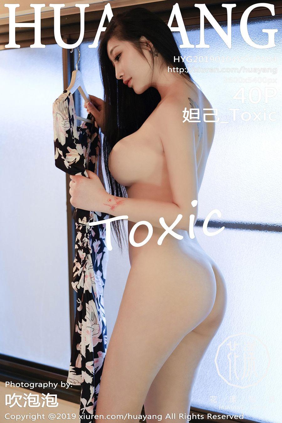 [HuaYang花漾] VOL.104 妲己_Toxic [40+1P/197M]