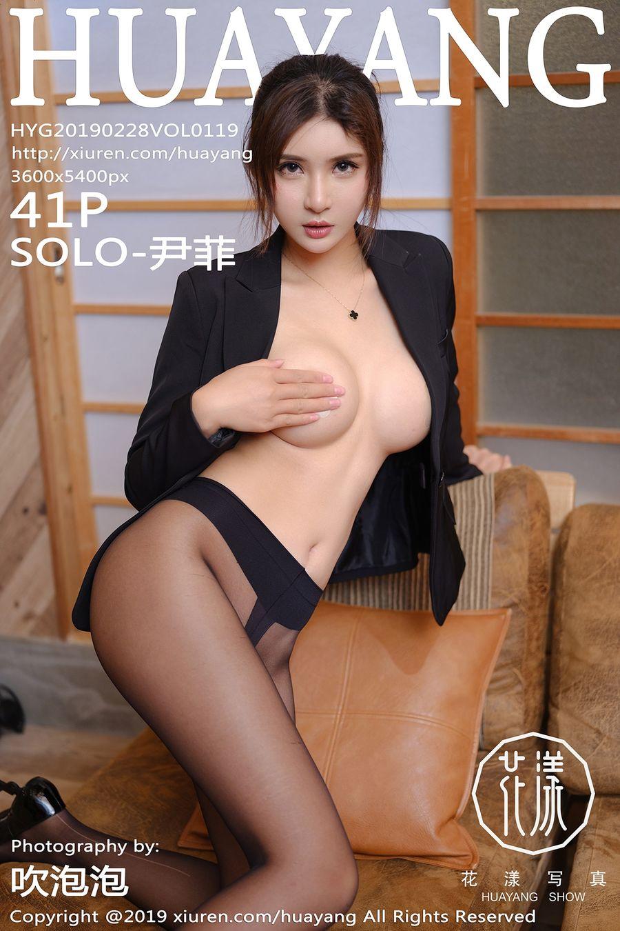 [HuaYang花漾] VOL.119 SOLO-尹菲 [41+1P/133M]