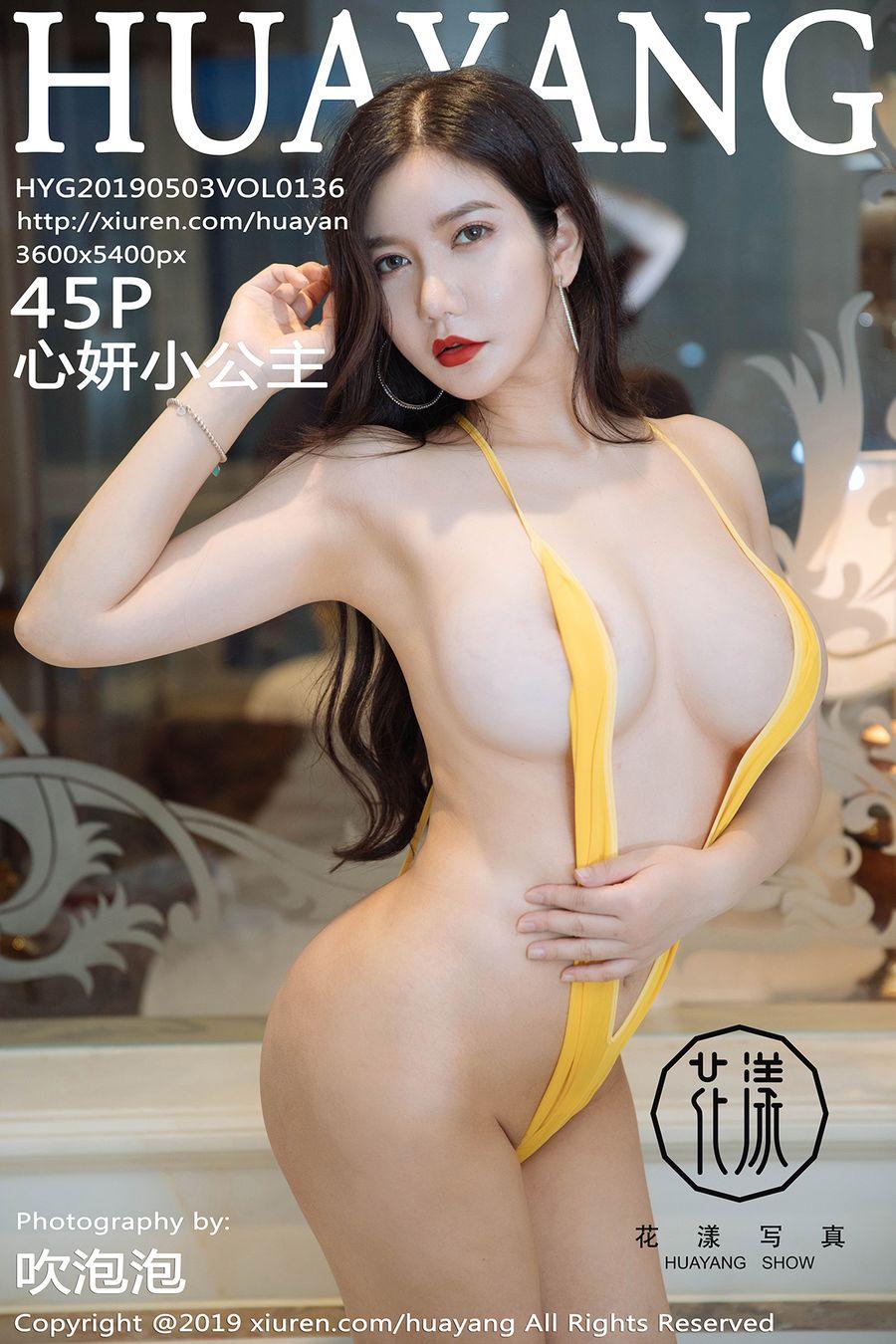 [HuaYang花漾] VOL.136 心妍小公主 [45+1P/166M]