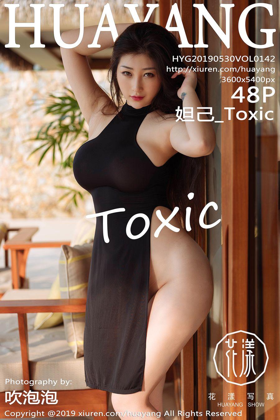 [HuaYang花漾] VOL.142 妲己_Toxic [48+1P/166M]