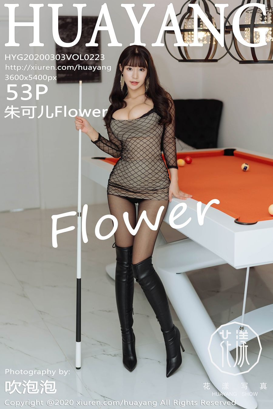 [HuaYang花漾] VOL.223 朱可儿Flower [53+1P/100M]