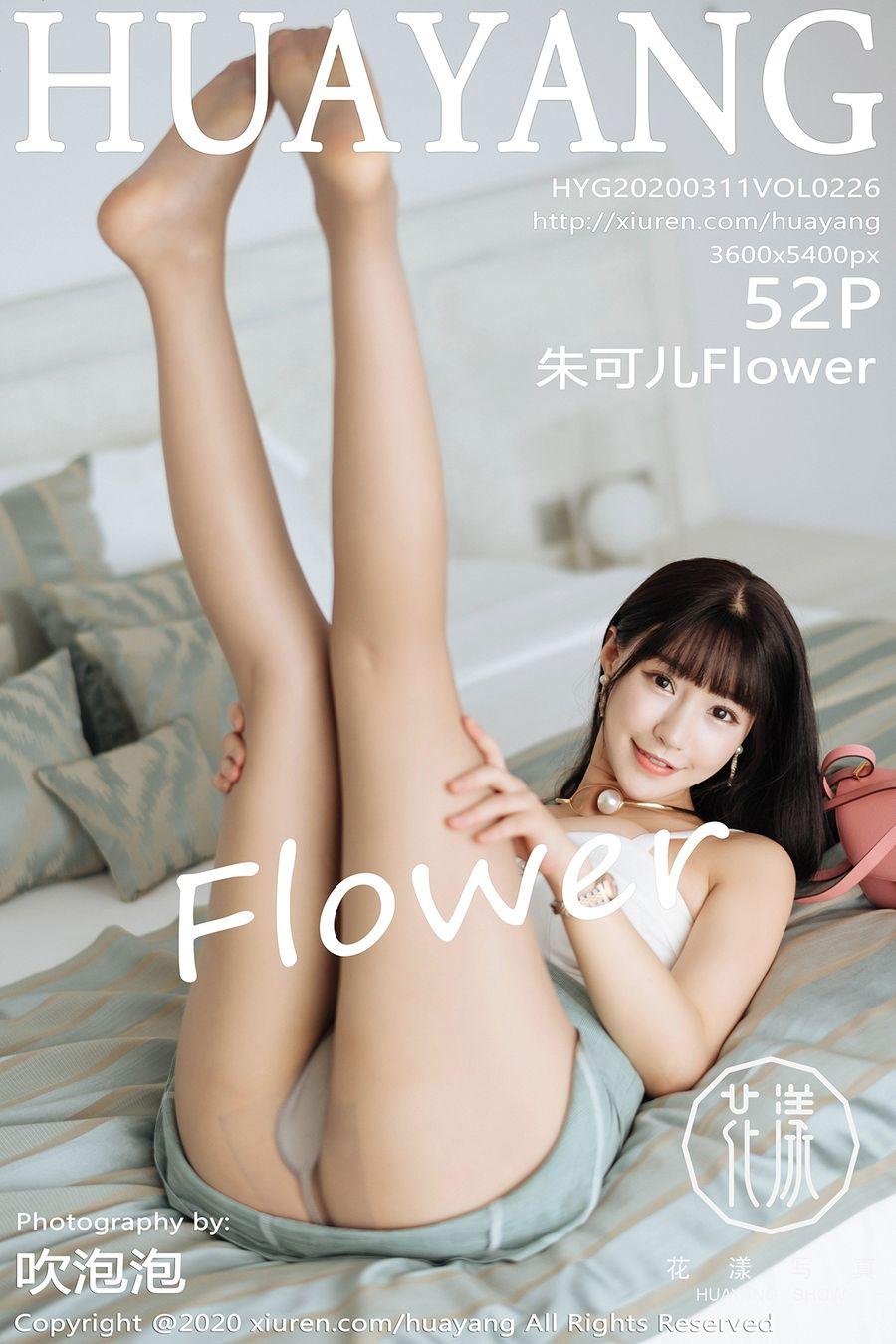 [HuaYang花漾] VOL.226 朱可儿Flower [52+1P/116M]