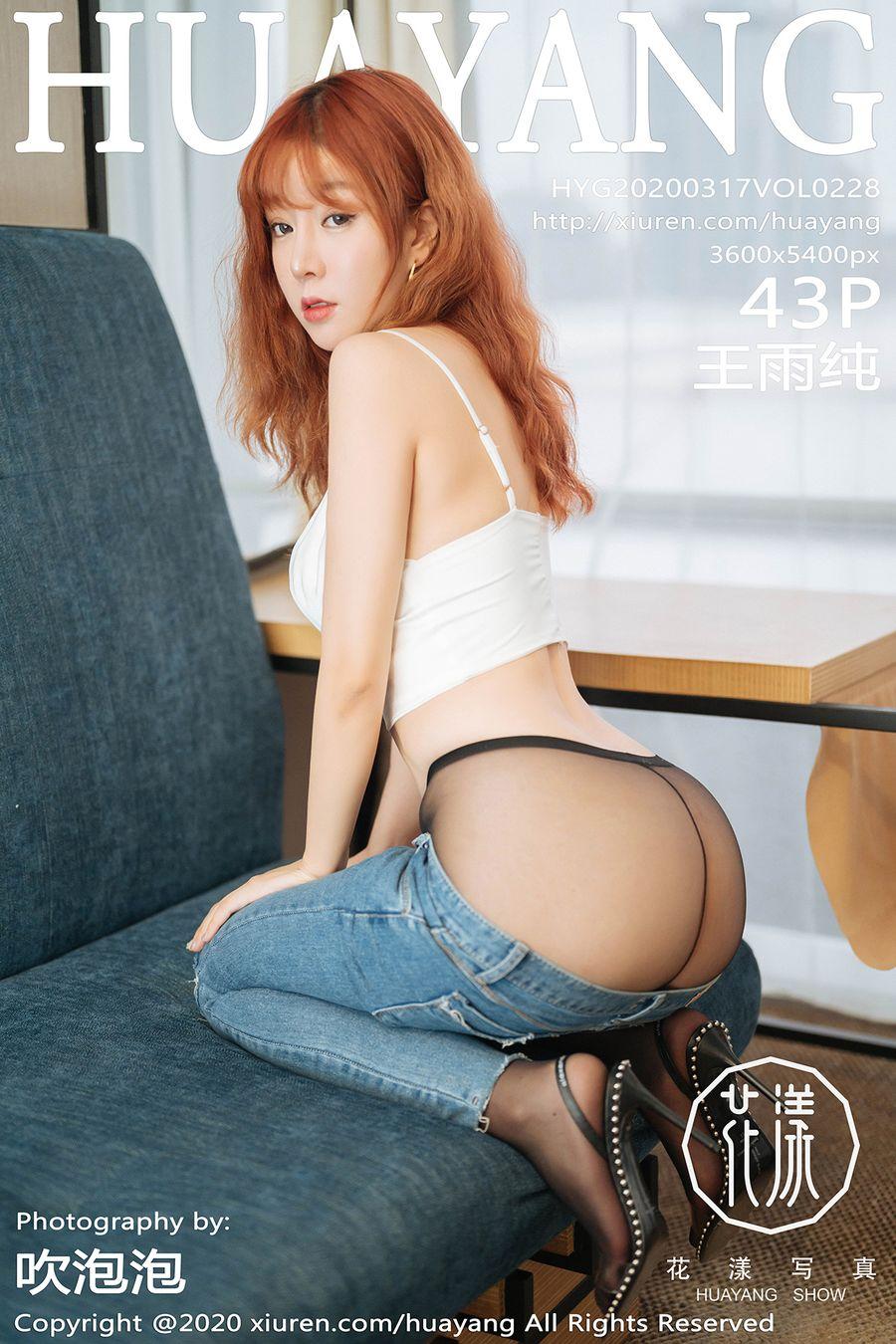[HuaYang花漾] VOL.228 王雨纯 [43+1P/125M]