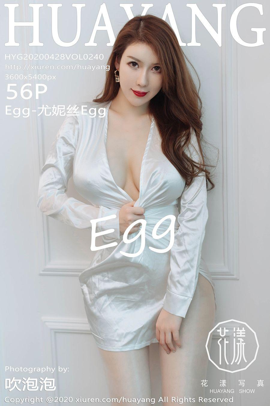 [HuaYang花漾] VOL.240 Egg-尤妮丝Egg [56+1P/94M]